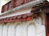 Ограда с декоративна мазилка и дърворезба - къщата на майстора