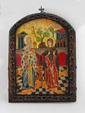 Св. Киприан и Св. Юстина