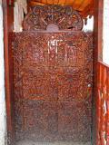 Входна порта - дома на Майстора